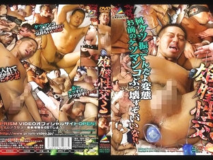 Best Asian gay dudes in Fabulous masturbation, rimming JAV clip