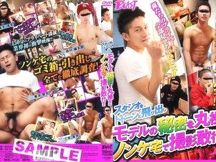 Fabulous Asian homo twinks in Crazy JAV clip