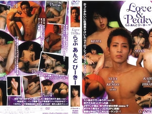 Exotic Asian gay dudes in Best JAV scene