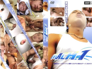 Fabulous Asian homosexual guys in Amazing JAV clip