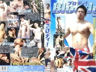 Hottest Asian homo twinks in Crazy outdoor, dildos/toys JAV movie