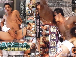 Best Asian gay guys in Horny JAV scene