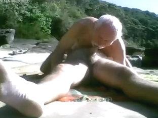 ENGULF ROD AT BEACH