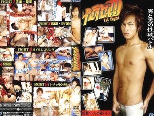 Ikuze 01 - 1st fight