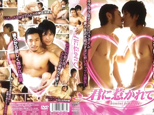 Hottest Asian homosexual dudes in Horny solo male, handjob JAV movie