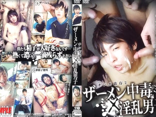 Exotic Asian gay twinks in Hottest JAV movie