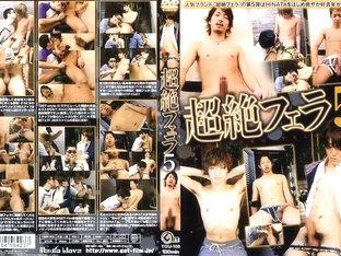 Fabulous Asian gay boys in Exotic handjob, masturbation JAV clip