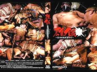 Horny Asian gay dudes in Amazing bdsm, japanese JAV scene