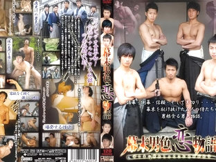 Amazing Asian homosexual guys in Exotic outdoor, twinks JAV clip