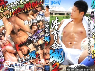 Hottest Asian homosexual boys in Best dildos/toys, twinks JAV movie