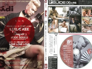 Disc BAdi 2011-06