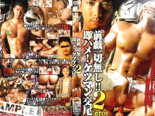 Exotic Asian homosexual dudes in Horny JAV scene