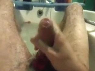 me bath fun
