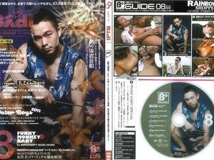 Disc BAdi 2011-08
